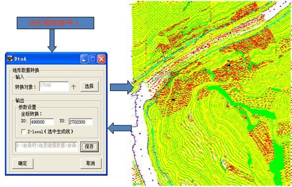 三维协同设计系统实施-自主PLM|智慧工地管理平台|BIM施工管理系统