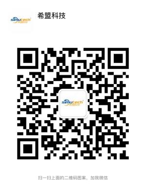 希盟科技水务行业解决方案-自主PLM|智慧工地管理平台|BIM施工管理系统