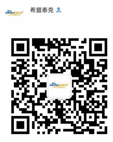 Simu 3DAir(三维异构轻量化模型软件)-自主PLM 智慧工地管理平台 BIM施工管理系统